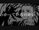 【リゼロ手描きMAD】悪魔の踊り方【Re:IFから始める異世界生活】