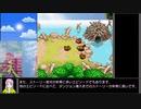 【RTA】ポケモン不思議のダンジョン 空の探検隊 スペシャルエピソード1「ビッパのねがいごと」NG+ 21:41.66