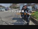 2021年3月27日ハートランド朝霧ツーリングキャンプ No.45