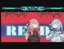 【DDR】琴葉姉妹はバーサスで遊ぶ?