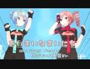 【1080P対応】カメラ配布【MMD】あいまいなまいにち【Tda式改変でネギドリル】