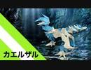 """【折り紙】「カエルザル」 26枚【休日】/【origami】""""kaeruzal"""" 26 pieces【rest】"""