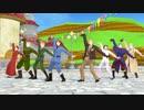 【ヘタリア再始動記念】ヘタリアオールスター+αで金星のダンス !!!【MMD花フェスタ2021】