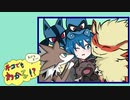 【ポケモン剣盾】ねこでもわかる対戦日記りたーんず☆PART4 犬と猫だらけでアローラ!