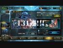 【シャドウバース】<暗黒のウェルサ>131連開封動画【ゆっくり雑談】