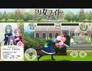 【ミリシタ】ミリ女ファイト!~エイプリルフール~SPアタック集(24人分)【ミニゲーム】