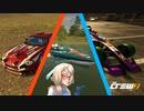 【The CREW2】そらさん、惑星アメリカで走る8【フリードライブストリーム!】