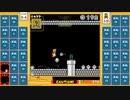 [おまけ] スーパーマリオブラザーズ35 21.4.1エイプリールフール