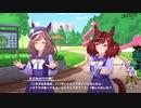 マチカネタンホイマン(ゲーム版)