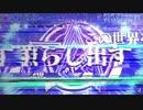 【荒野行動】S13テーマソング「FLOWER」公認実況者大集合ver. - YouTube -