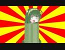 クズん子VSミサイル
