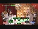 お祓え!西神社#73 出演:西明日香、吉田有里【期間限定会員見放題】
