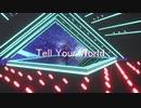 【MMD+UTAUカバー】Tell Your World【重音テト誕生祭2021】