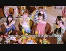【ニコカラ】Choose♡me ダーリン/StylipS