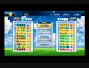 【PCFシーズン9・Cトーナメント】SA魔法科vs美少女戦士セーラームーンPart1