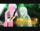 【巡音ルカ MMD】インタラクティブライブ Gemini~キミになる~【平沢進】
