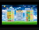 【PCFシーズン9・Cトーナメント】SA魔法科vsバンドリ!ガールズバンドパーティ!AチームPart1