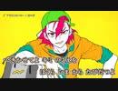 【ニコカラ】√ アウト★ヒーロー / めいど { on vocal }