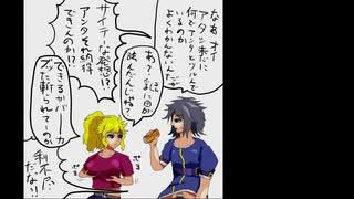 【MUGEN】オリジナルキャラクター7号作成計画【キャラ作成】