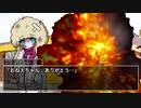 【実卓リプレイ】姉を手に入れるために殺し合うダブルクロスのような何か part4(最終回)【ゆっくりTRPG】