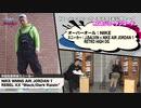 【中田花奈ゲスト】「#8 スーパースニーカー女子会」未公開トーク後編(2021年03月08日)