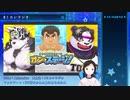 【放サモ実況外伝】放サモオンステージしながら雑談【その11.5】 #ミカンラジオ