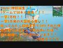 #22 「罰金フォートナイト」今年最初で最後の神回誕生!!!!