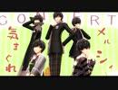 【MMDペルソナ】アイドルなぺご主5人で気まぐれメルシィ【P5主人公/ジョーカー】