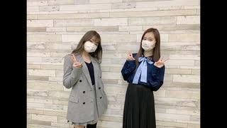吉岡茉祐と山下七海のことだま☆パンケーキ 第51回 2021年04月01日放送