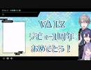 VΔLZのじょーじょーゆーじょー【MAD】