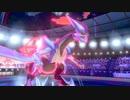 【ポケモン剣盾】選出画面複数アイコンヤーティでランクマ実況ですぞwww【ヤュレム】