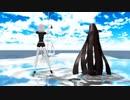 【MMD宝石の国】妄想感傷代償連盟【ダイヤモンド】【ボルツ】