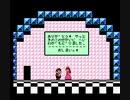 スーパーマリオブラザーズ3日本語版 game end glitch 3分20秒