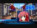 頭「咲-saki-」でセラフィックブルー #69:まるで咲-saki-の世界!あの咲-saki-キャラが大活躍!