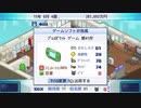 ゲーム発展国++ 謎ゲー会社(6)