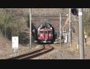 かぼちゃ電車物語 Vol.7 阪和新快速と415-800~「最速の証」は消え去らない~【迷列車で行こう】
