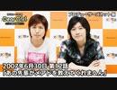 【公式】神谷浩史・小野大輔のDear Girl〜Stories〜 第12話 (2007年6月30日放送)プロデューサーズ・カットバージョン