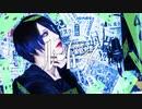 【超学生風】ルームNo.4歌ってみた【yuitosan】