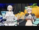 【MMD】Happy Halloween(リメイク)/スピカ・スカイユ(Varimatius)【日英字幕】折岸みつ