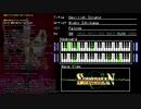 ソーサリアンBGM vol.1+Utility FC音源+ナムコ音源(N106/163)