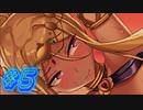 【タナトス-Thanatos- 実況プレイpart5】電子の海にさよならダイブ【同人ゲーム】