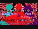 【東方MMD紙芝居】Dream Administrator ~Part 2.intelligence×intelligence 非統一原理と夢秩序の衝突、そして平行世界を行き交う者達の集う所