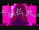 あとのまつり/Peg(selfcover) MV