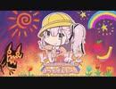 【刀使ノ巫女】 エイプリルフールボイス4【とじとも】