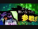 【GTA5】オコるしあ全員参戦!! 【潤羽るしあ/ホロライブ】