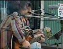 ギターデュオ 山弦 「春 ~spring」