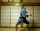 【東方】「幻想奇談 姫」で踊ってみた。『タコ』 thumbnail