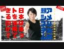 アメリカ請願システム、日本はデジタル化できるのか?