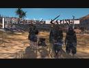 【Kenshi】聖剣と生きるKenshi Part10【ゆっくり実況】