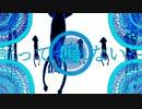 アングリーニク/重音テト&深音ナノ